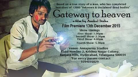 GATEWAY TO HEAVEN- film Premiere