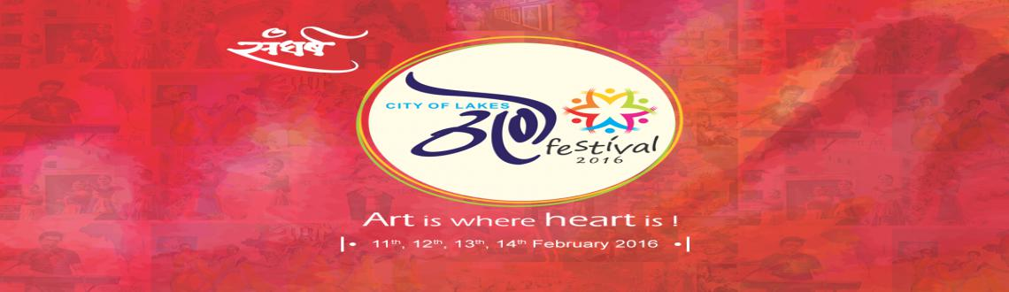 Thane festival has biggest art gallery with 500+ paintings, live music concerts, art demos, cookery shows, ammusement park  much more