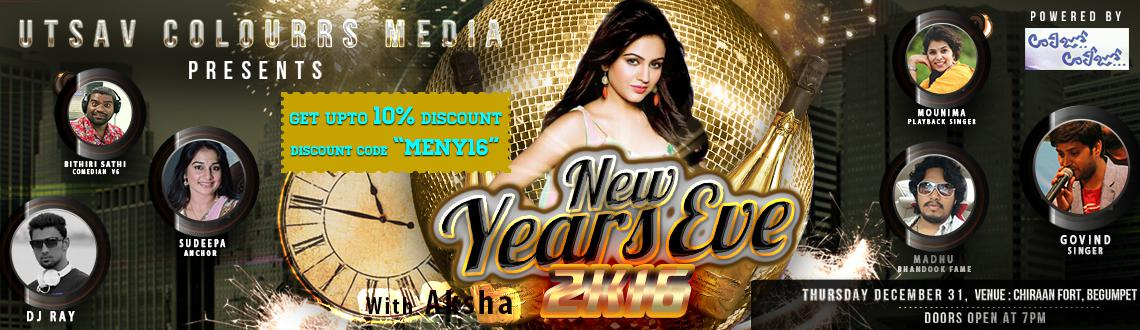 Book online tickets for NYE 2K16. Let's enjoy the new year bash is indeed an ideal package of entertainment, music, and dance. Visit MeraEvents Now.