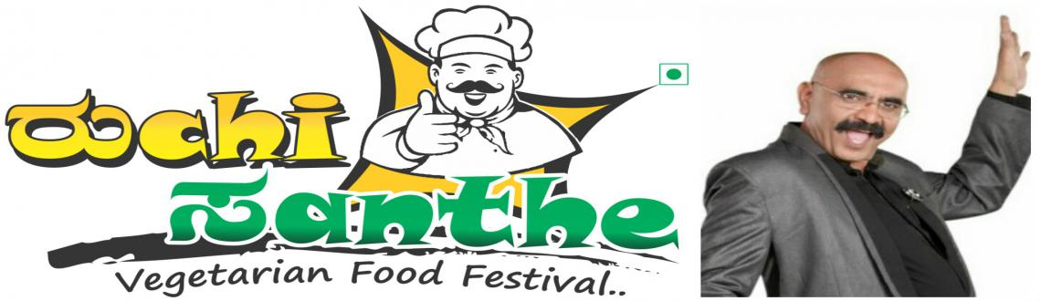 Book Online Tickets for Ruchi Santhe 2016, Bengaluru. 