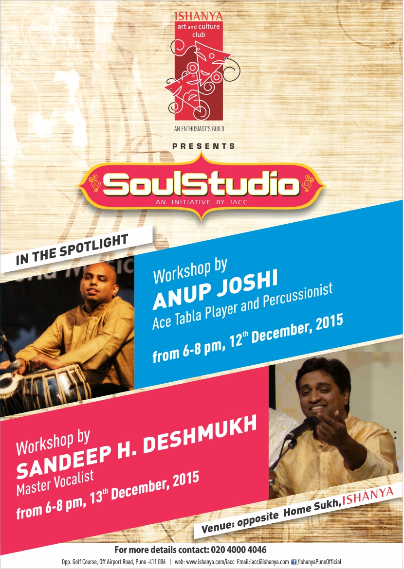 Ishanya Art and Culture Club presents SoulStudio