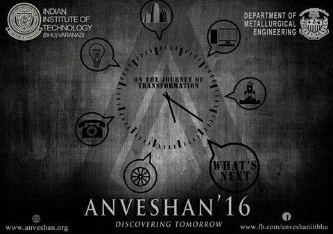 Anveshan 16