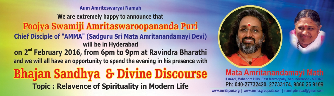 Satsang and Bhajan Sandhya by Poojya Swamiji Amritaswaroopananda Puri,Amma Bhajan Sandya pooja in hyderabad.