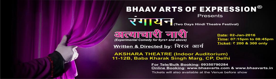 Book Online Tickets for Atyachaari Naari in Rangaayan Theatre Fe, NewDelhi. BHAAV ARTS OF EXPRESSION Presents RANGAAYAN THEATRE FESTIVAL(2 Days Theatre Festival on 02 & 03 Jan-2016)
