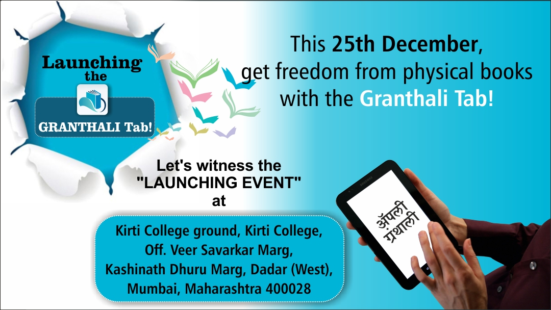 Book Online Tickets for Granthali, Mumbai. Granthali\\\'s 41st anniversary celebration.Granthali is being digitized with its 800+ books and launching the tab on 25th December.Granthali is trying to save the marathi culture and to expand outside India.If you support Marathi culture kindly visi