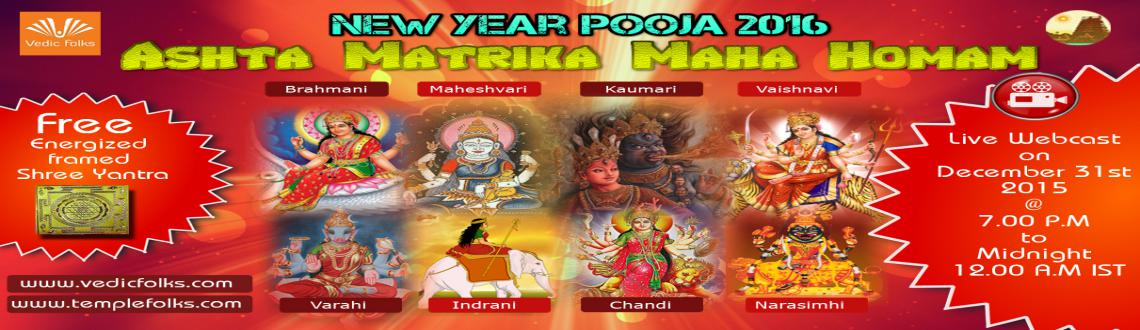 New Year 2016 Special Puja: Ashta Matrika Maha Yagya