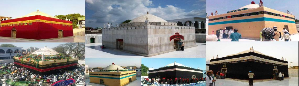 Book Online Tickets for Annual Urs Syed Badiuddin Zinda Shah Mad, Makanpur. The Annual Urs Mubarak of Syed Badiuddin Zinda Shah Madar (RA) will be held from 25th to 27th Feb 2016.   The Qul Fatiha & Duas will be held on the night of 27th Feb which be followed by Takrir, Spiritual Zikr, Naat Khawani and specia