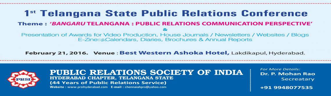 1st Telangana State Public Relations Conference