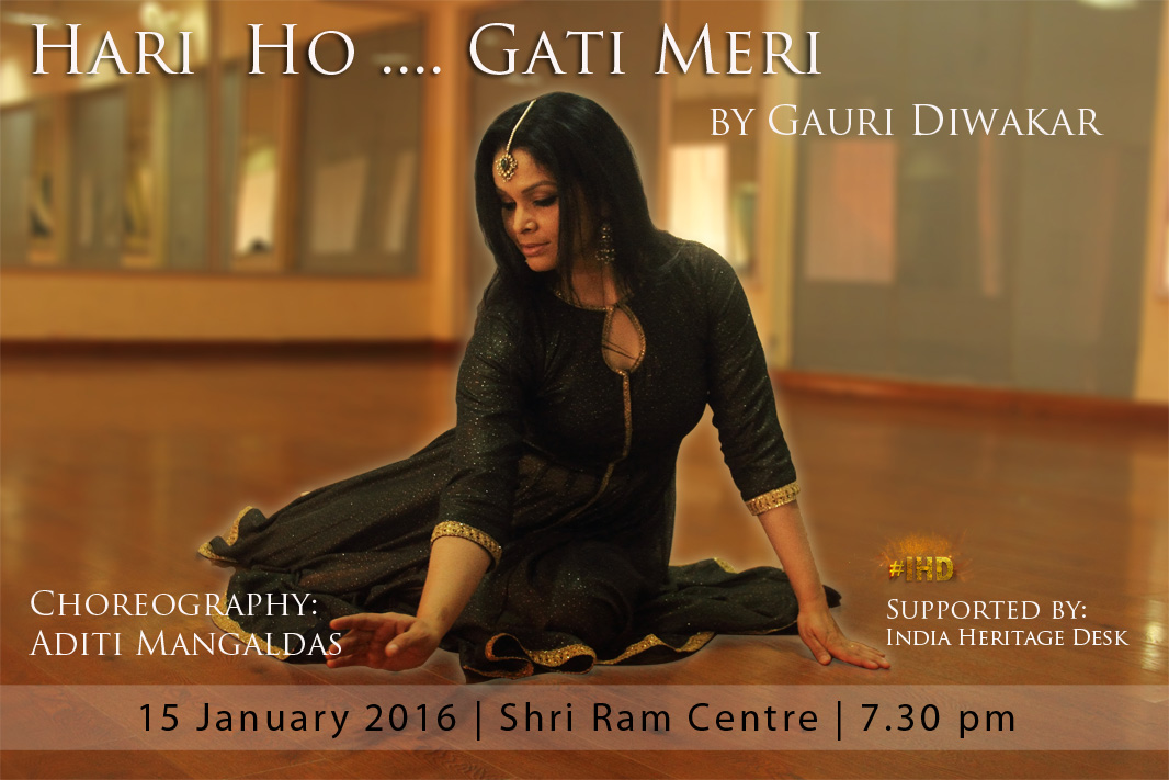 Book Online Tickets for HARI HO ... GATI MERI , NewDelhi. HARI HO ... GATI MERI 