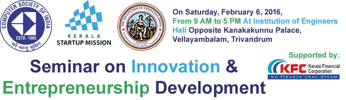 CSI-KSUM Seminar on Innovation and Entrepreneurship Development