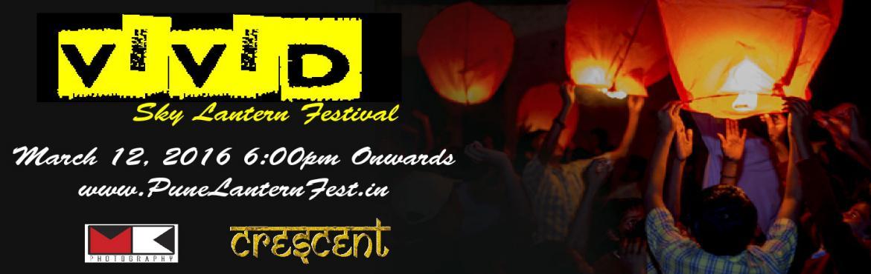 Vivid Pune Lantern Festival