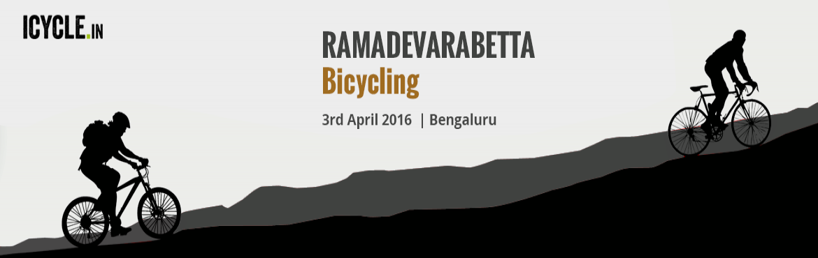 RAMADEVARABETTA Bicycling Event