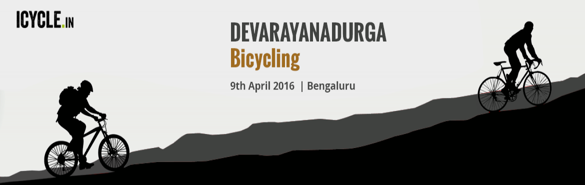 DEVARAYANADURGA Bicycling Event 09-APR-2016