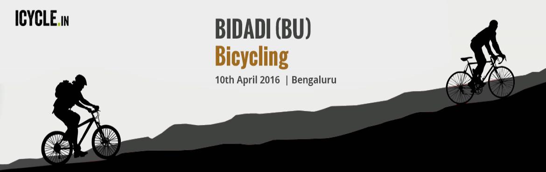 BIDADI (BU) Bicycling Event
