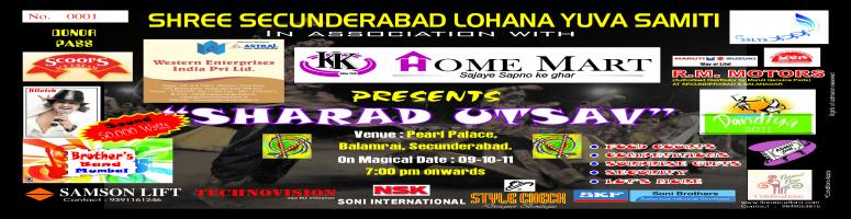 Dandiya and Garba Raas Event on 09 Oct 2011, Hyderabad