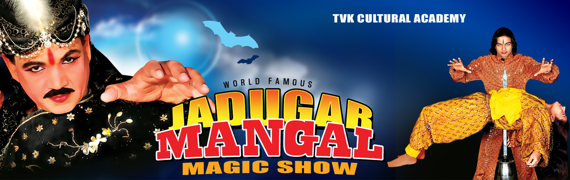 World Famous Magician - Jadugar Mangal Magic Show