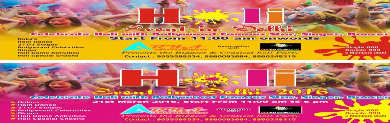 Holi Event in Delhi 2016 | Holi Party in delhi 2016