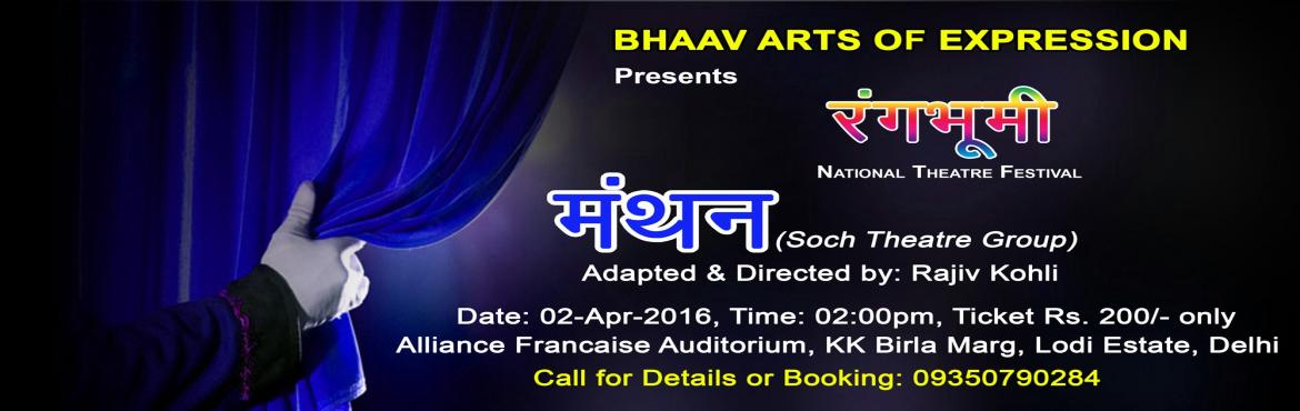 Rangbhoomi Presents Manthan, Theatre Play
