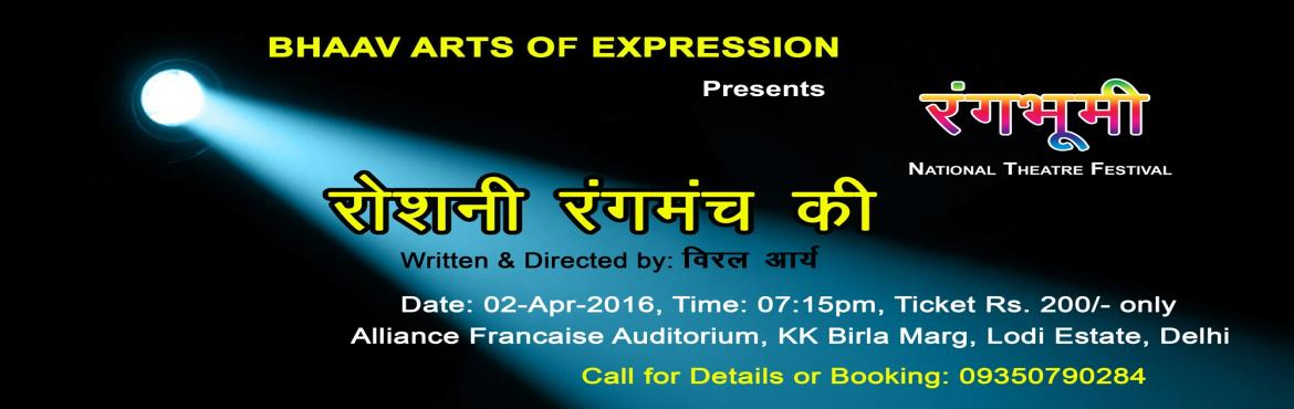 Book Online Tickets for Roshni Rangmanch Ki, Theatre Play, NewDelhi. BHAAV ARTS OF EXPRESSION Presents  Roshni Rangmanch Ki, three short plays in Hindi by Bhaav Arts(i) HEY RAM (Social): The Play is starts in Heaven when former Viceroy of India during British Raj, Chelmsford, Irwin, Victor Hope and Moun
