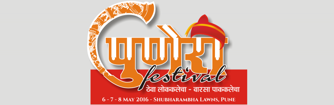 Book Online Tickets for Puneri Festival, Pune. Eventique India & Yuva Sanskruti is glad to present \