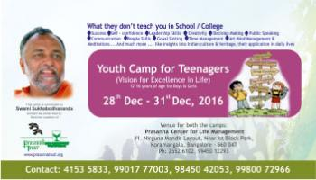 Youth Camp Residential