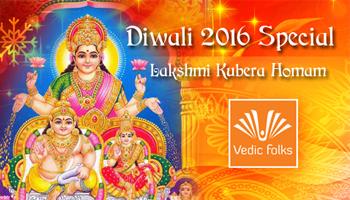 Diwali Special Pujas and Lakshmi Kubera Homam