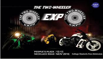 The Two-Wheeler Expo
