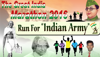 THE GREAT INDIA MARATHON 2016