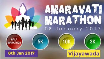Amaravati Marathon 2017