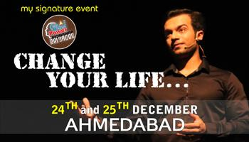 Change Your Life - Mind Power Workshop