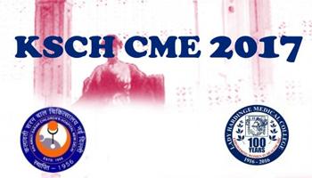 KSCH CME 2017