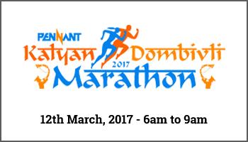 Kalyan Dombivili Marathon