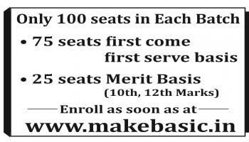 GATE, IES-ESE,PSU Classroom coaching Batch Starting from March 1st, 2017 for CS/IT/ME/EE/ECE/CE