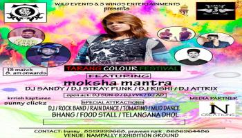 Tarang Colour Festival 2k17
