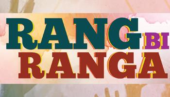 Rang Bi Ranga Holi festival 2017