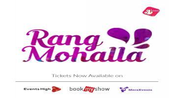 Rang Mohalla 2017