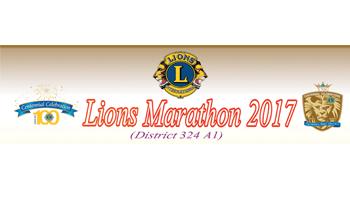 Lions Club International Lions Marathon