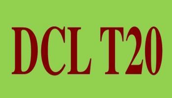 DCL T20 Cricket League 2017