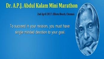 Dr APJ Abdul Kalam Mini Marathon