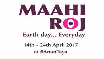 Maahi Roj 2017