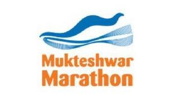 Mukteshwar Half Marathon 5th Edition, 14th May 2017