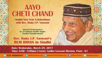 Cheti Chand with Rev. Dada J.P. Vaswani - March 29, 2017