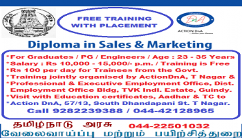 Diploma in Sales and Marketing (Free Training)
