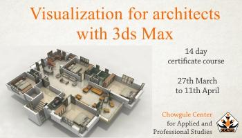 Visualization For Architects With 3ds Max In Goa