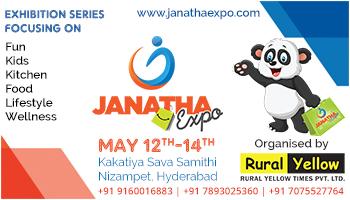 Janatha Expo