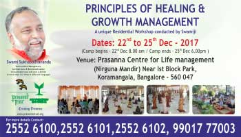 Principles of Healing and Growth Management (A Unique Residential Workshop)