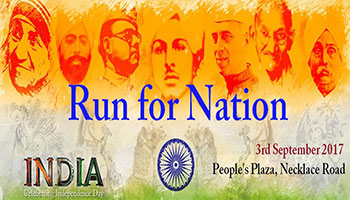 Run for Nation - Peoples Plaza Necklace Road