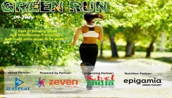 GREEN RUN - JULY