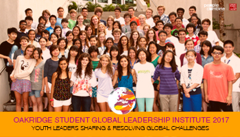 Oakridge Student Global Leadership Institute 2017