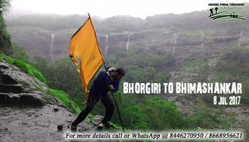 Bhorgiri to Bhimashankar 1 day Trek on Sat 08 Jul 2017 by NisargPremiTrekkers